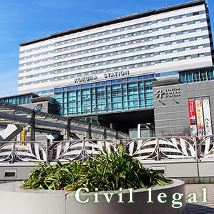 民事法務のイメージ